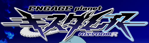 KISSDUM R -ENGAGE planet-